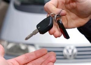 Залог при аренде авто как поставить машину в автосалон в москве